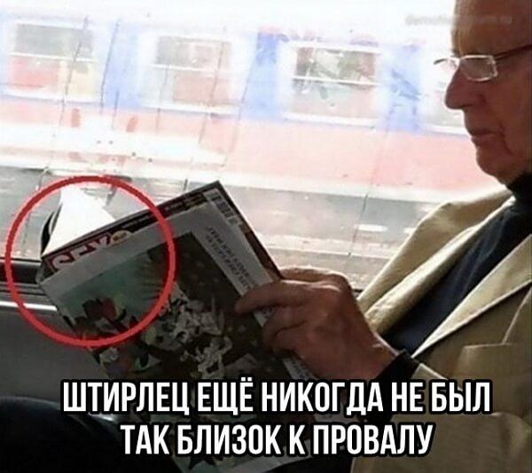 200 ржачных до слез картинок с надписями
