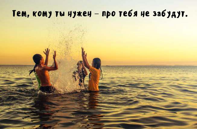 170 картинок про дружбу с надписями и без