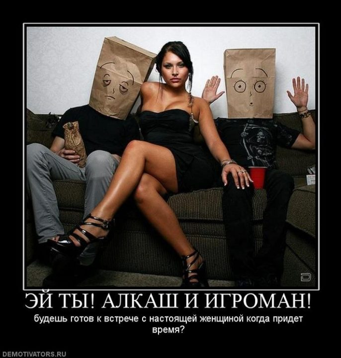 200 прикольных картинок с алкашами и про алкоголиков