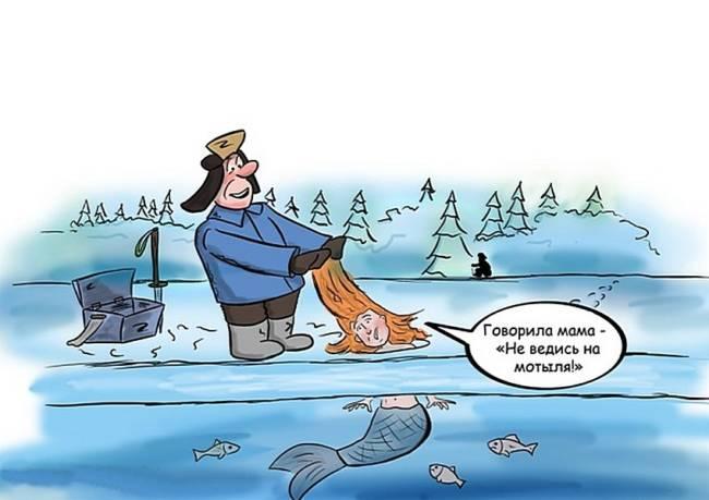 320 картинок с приколами про рыбалку и рыбаков