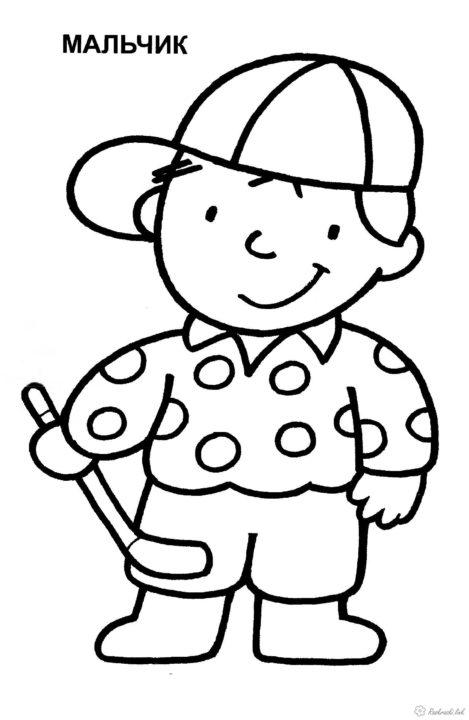 313 бесплатных раскрасок для мальчиков