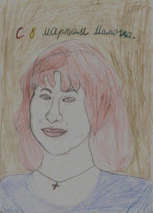 80 рисунков мамы карандашом и красками
