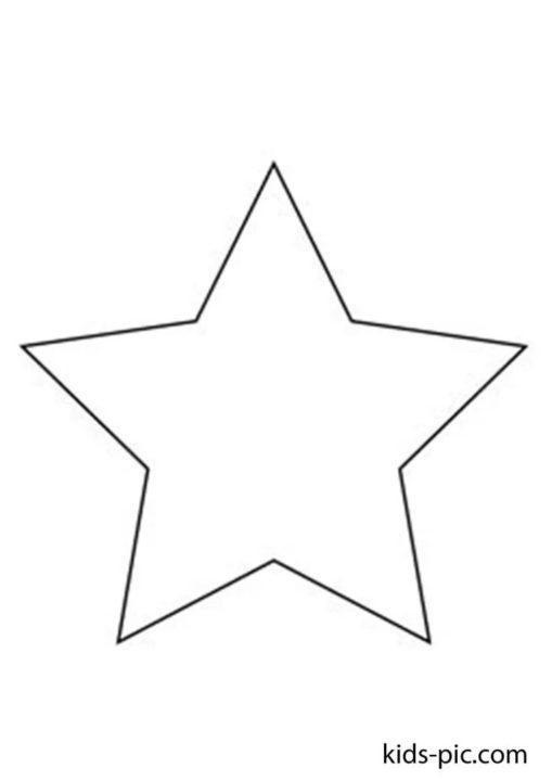 Шаблоны, рисунки и трафареты звезд. 70 картинок
