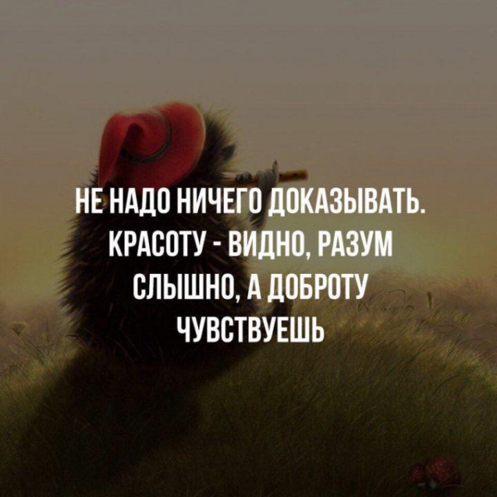 108 грустных цитат со смыслом