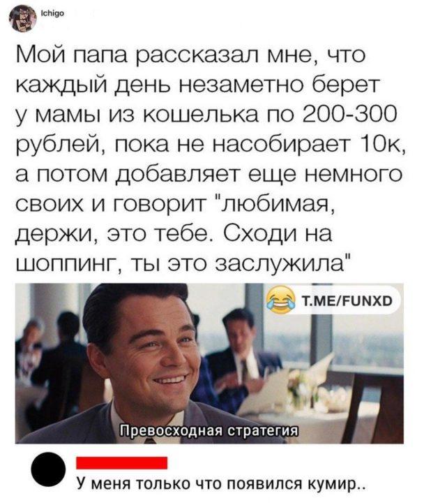 140 смешных картинок для мужчин