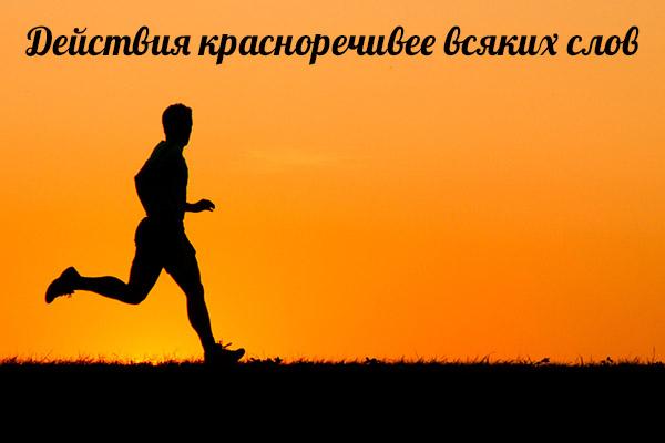 204 картинки мотивирующие на успех