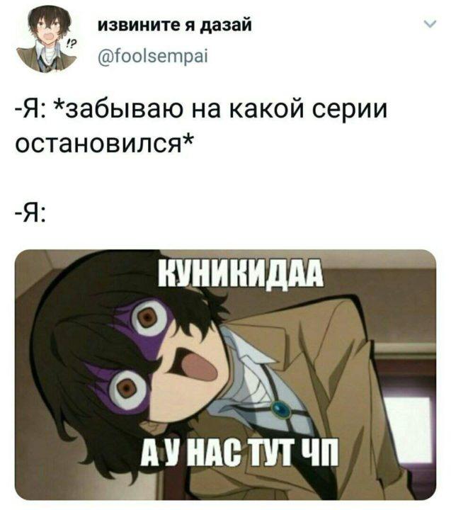 250 смешных аниме мемов