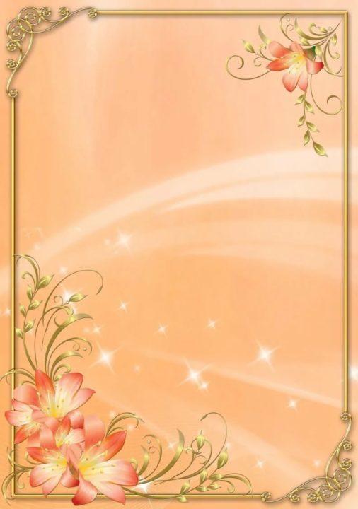 Фоны и шаблоны титульных листов для портфолио (160 картинок)