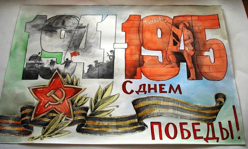 165 рисунков ко Дню Победы