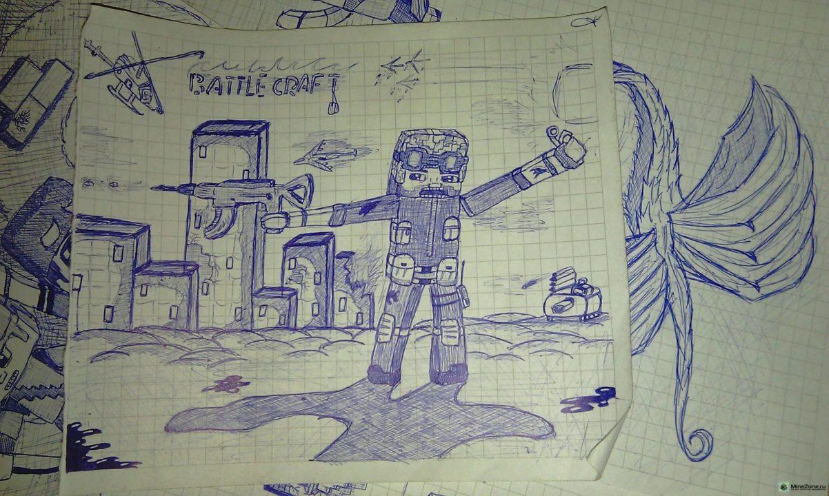 90 рисунков Майнкрафт