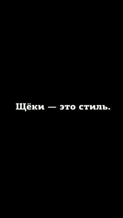 160 обоев с надписями на заставку или экран блокировки