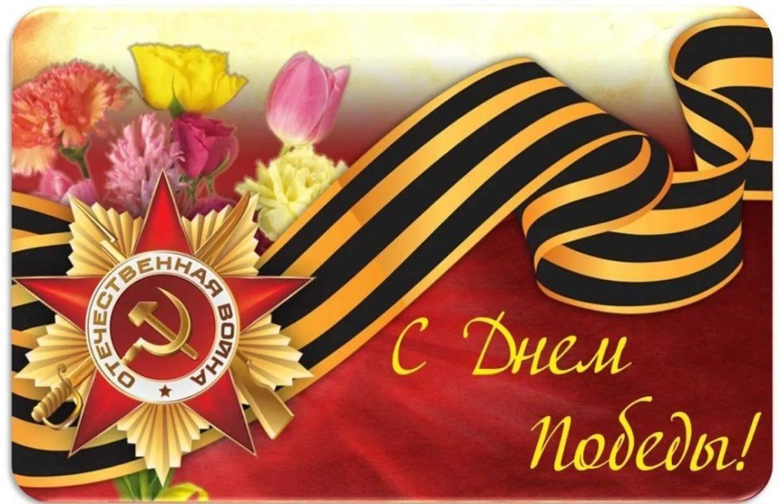 90 картинок на 9 мая ко Дню Победы