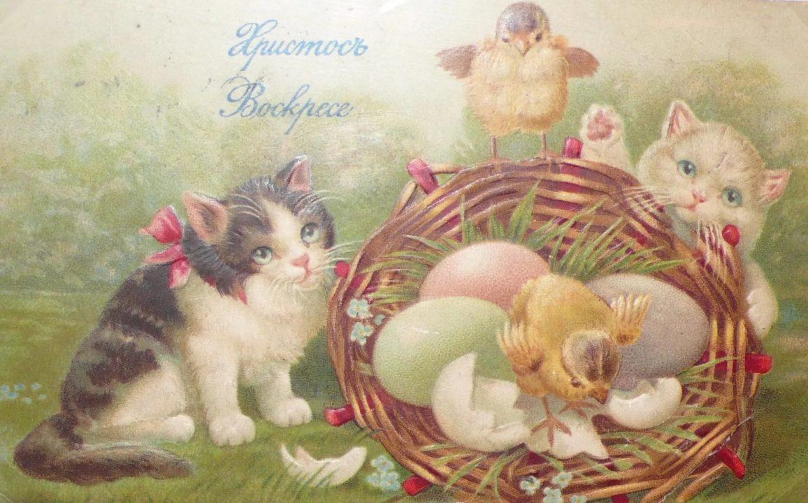 110 Пасхальных открыток и картинок