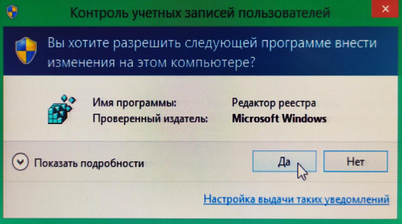 При запуске компьютера открывается браузер с сайтом как убрать